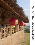 Chinese earthen house - stock photo