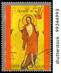 """QIWAIN - CIRCA 1972: A stamp printed in Umm al Quiwain shows Jesus Christ,series of """"famous scenes from the life of Jesus Christ"""", circa 1972 - stock photo"""