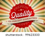 Old vector round retro vintage label on sunrays background - stock vector