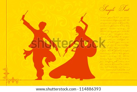 illustration of couple playing