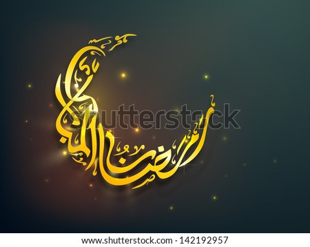 Arabic calligraphy the card co experts in bespoke couture