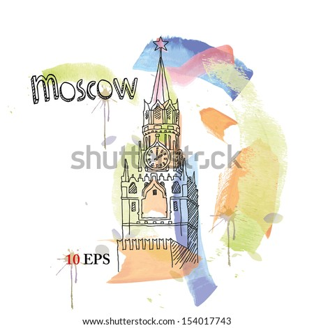 moscow kremlin hand drawing