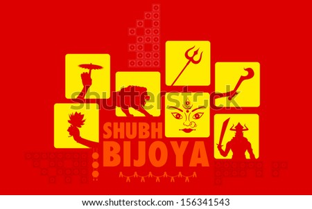 illustration of subho bijoya