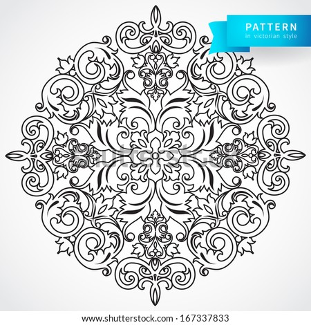 for designers arabic designs free vector download (216,296 free
