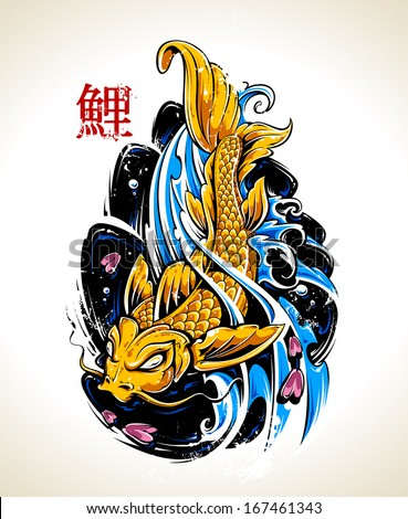vector koi fish tattoo vector