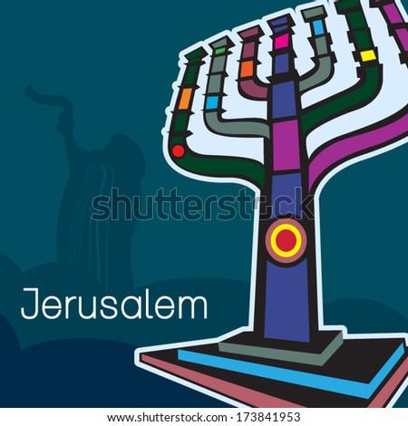 knesset menorah jerusalem israel