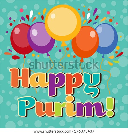 jewish holiday purim set