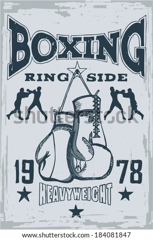 ring side t shirt print