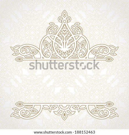 vector lace card in east style