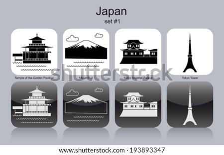 landmarks of japan set of