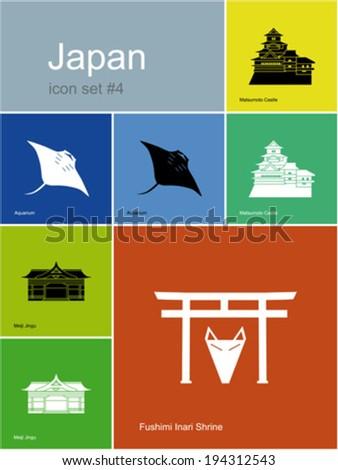 landmarks of japan set of flat