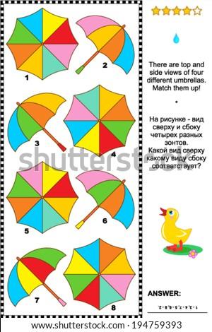 colorful umbrellas visual