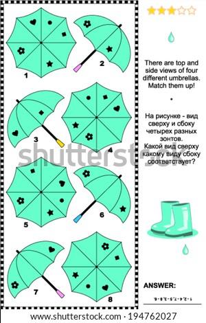 turquoise umbrellas visual