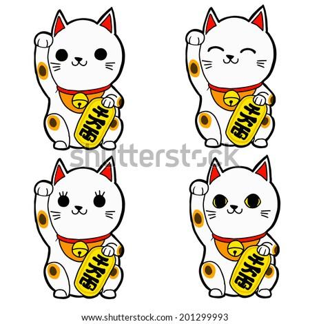 lucky cats set
