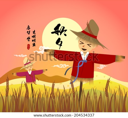 vector korean traditional dress
