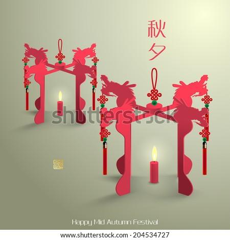 vector oriental paper lantern