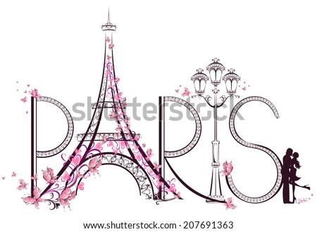 tower eiffel with paris