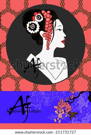 geisha japanese woman