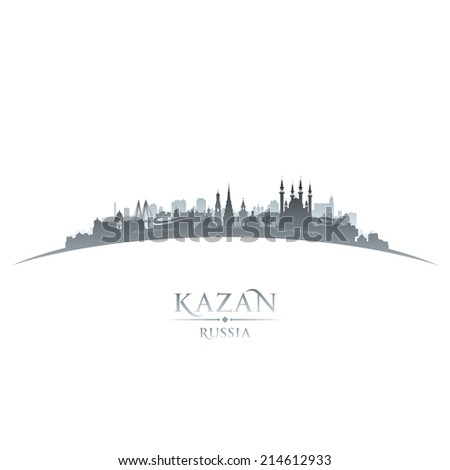 kazan russia city skyline