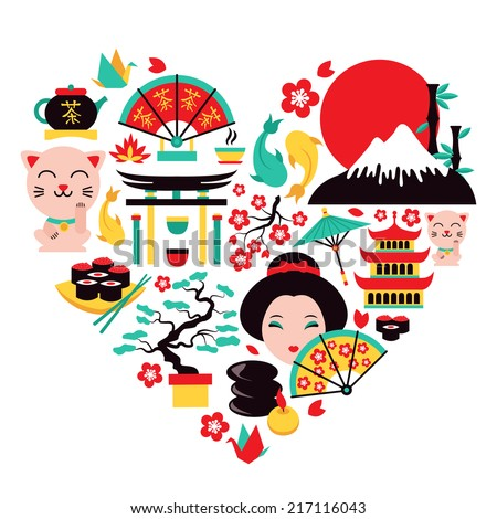 japan symbols set in heart