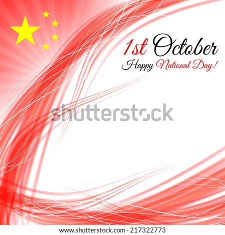 first october prc national day
