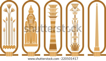 egyptian icons with papyrus