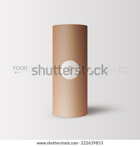 abstract minimal 3d paper tube