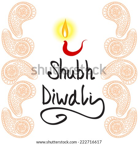subh diwali greeting with  diya