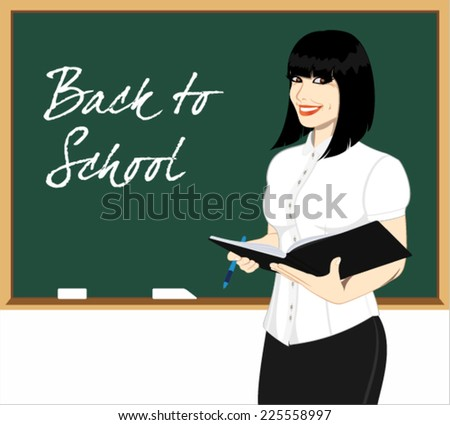 vector smiling teacher standing