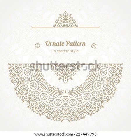vector lace pattern in eastern