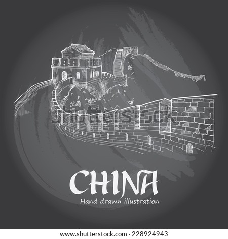 great wall of china hand drawn