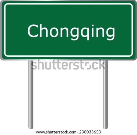 chongqing   china   road sign