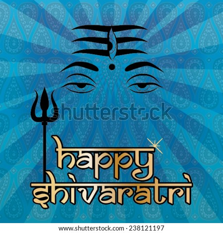 indian god shiva happy