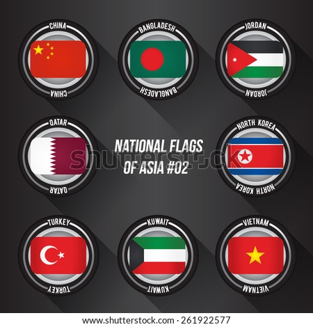 national flags of asia   vector