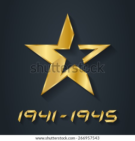 vector gold star for victory