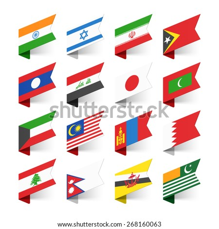 flags of the world  asia  set 2