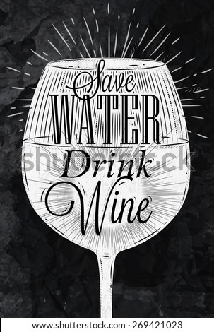 poster wine glass restaurant in