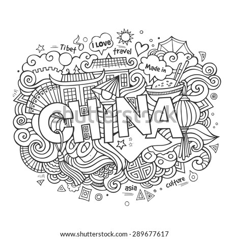 china hand lettering and