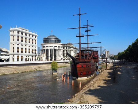 A large wooden sailing ship stranded on the shores of the river Vardar, turned into a restaurant. - stock photo