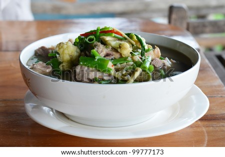 A savoury thick soup made from spices and vegetables - stock photo