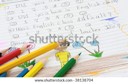 a young kids test - stock photo
