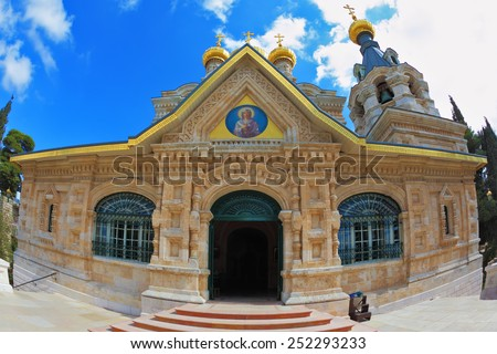 Above the triangular portico golden domes topped with golden crosses. Orthodox Church of Mary Magdalene in Jerusalem - stock photo