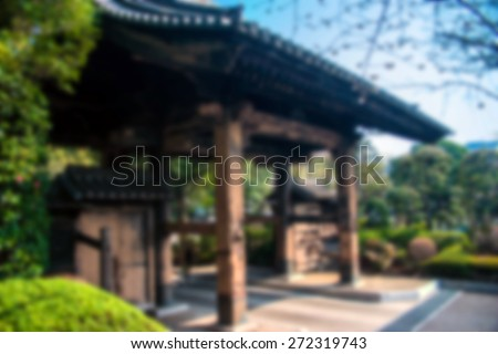 """Abstract Background Blurred Image"" Traditional style Japanese gate architecture made from wood.  (Blur style image) - stock photo"