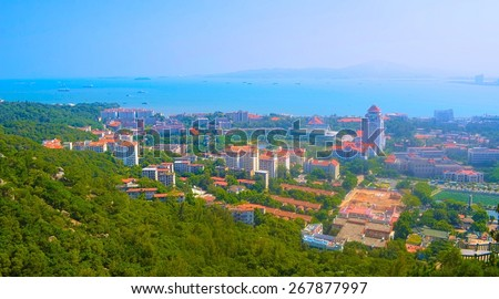 Aerial view of the campus of xiamen university. - stock photo