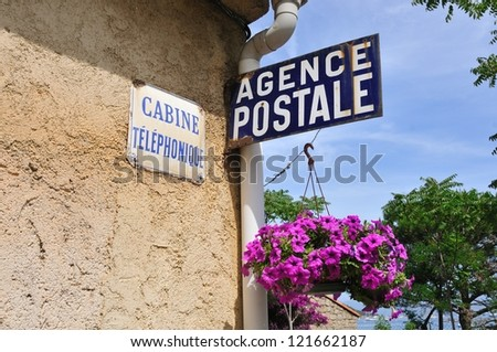 """""""Agence Postale"""" - Vintage Sign in French - stock photo"""