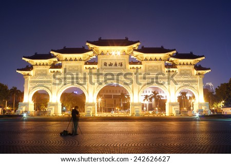 (an unidentify man taking pictures at) Front gate of Chiang Kai Shek (CKS) memorial hall in Taipei City, Taiwan - stock photo