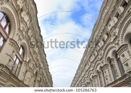 Ancient classical buildings of one of the Moscow streets. Moscow, Russia - stock photo