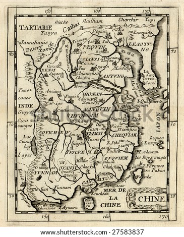 1683 Antique Duval Map of China - stock photo