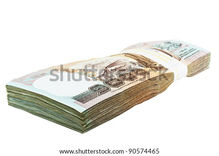 1000 baht banknotes isolated on white background,clipping path - stock photo
