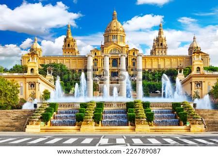 Barcelona,Placa De Espanya,Spain. - stock photo